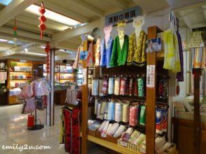 5 SL Towel