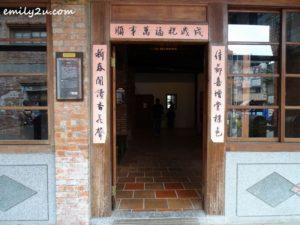 7 Bopiliao Historic Block