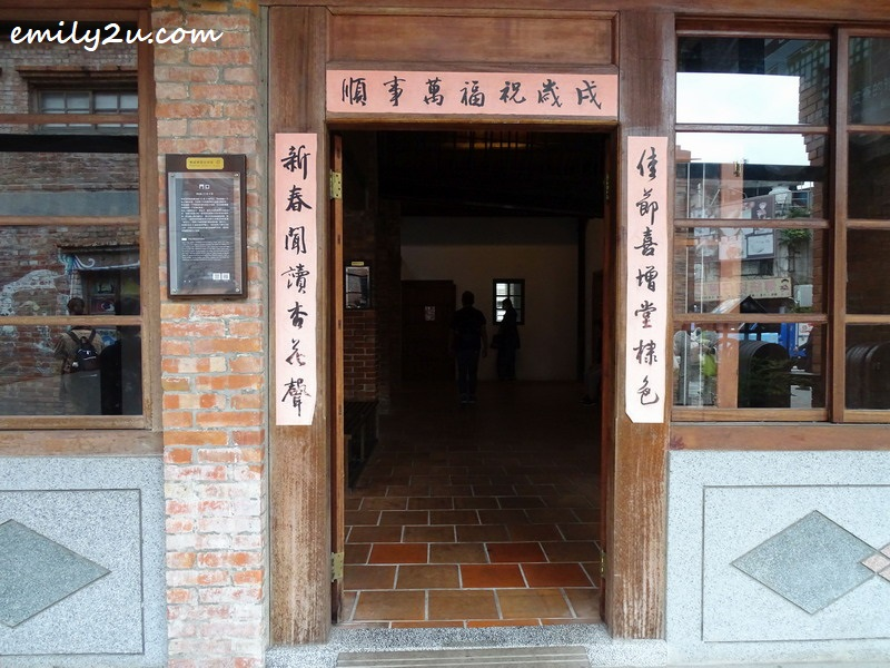 storefront of 31, Kangding Road, Alley 173