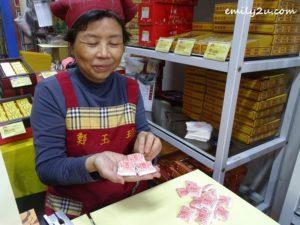 7 Cheng Yu Chen