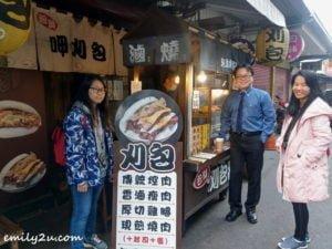 7 Guohua Street Tainan