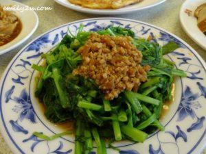 8 A Bi Han Ten