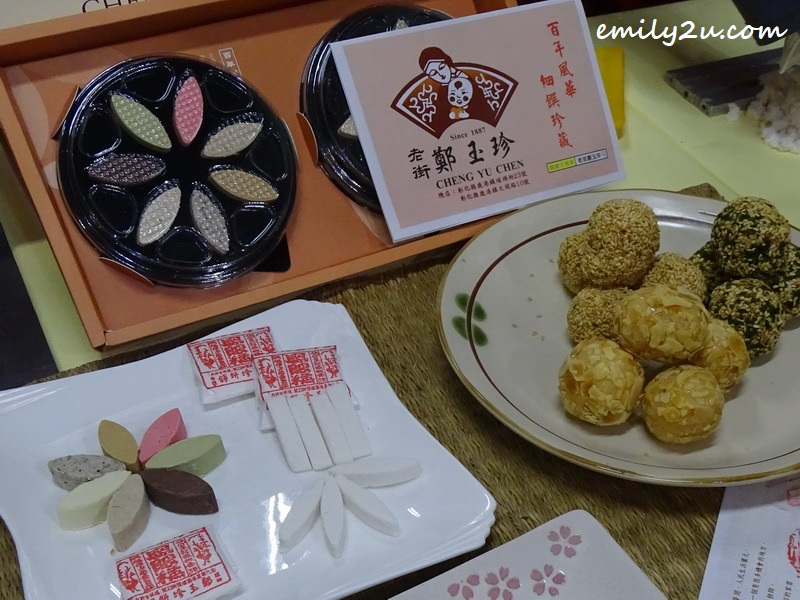 Cheng Yu Chen traditional biscuits