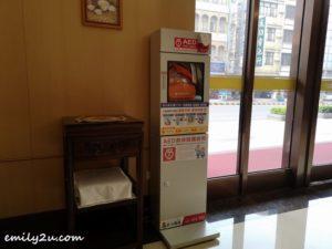 8 FUSHIN Hotel Tainan