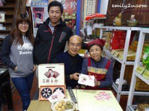 9 Cheng Yu Chen