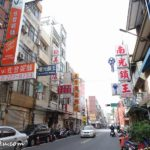 How Google Maps Helped Me During My Taiwan Tour