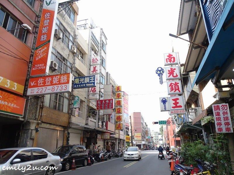 Chiayi City
