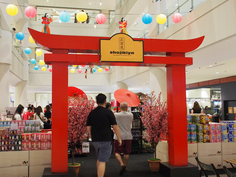 Japanese snacks and street food are available at the Ipoh Parade Haru Matsuri Japanese Street Food Bazaar and Shojikiya Japanese Snack Fair