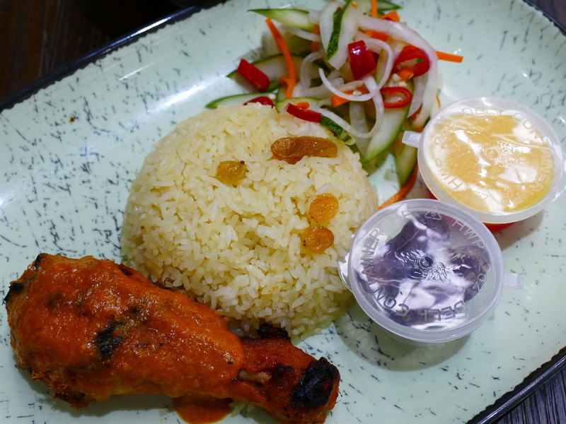 Medan Selera's Nasi Minyak Ayam Percik with Kurma and Jelly