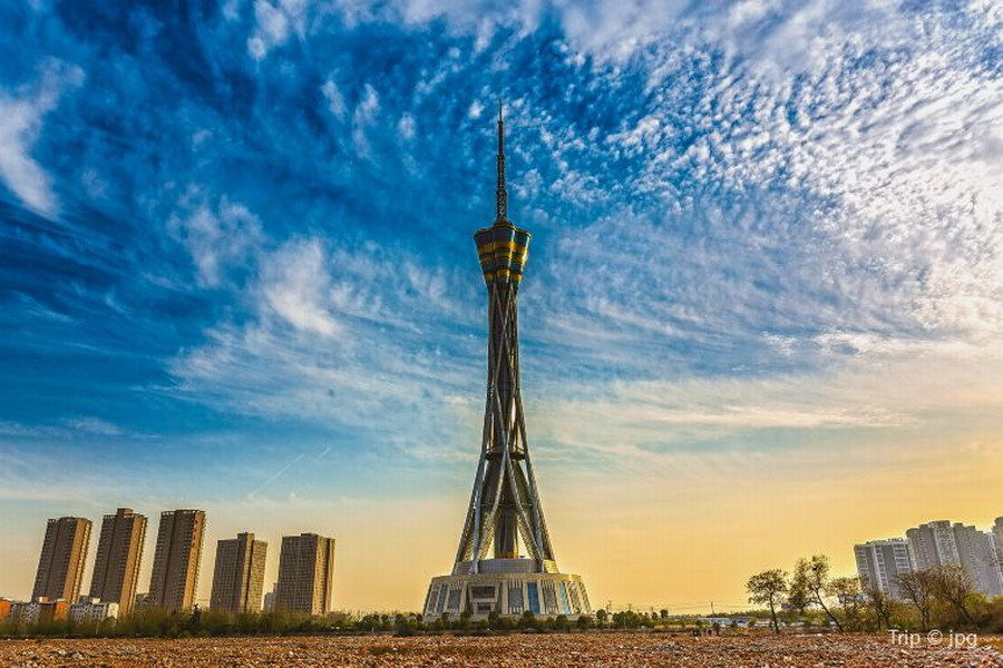 Zhongyuan Tower. Photo: Trip.com