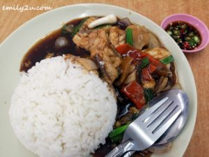 ginger fish fillet rice