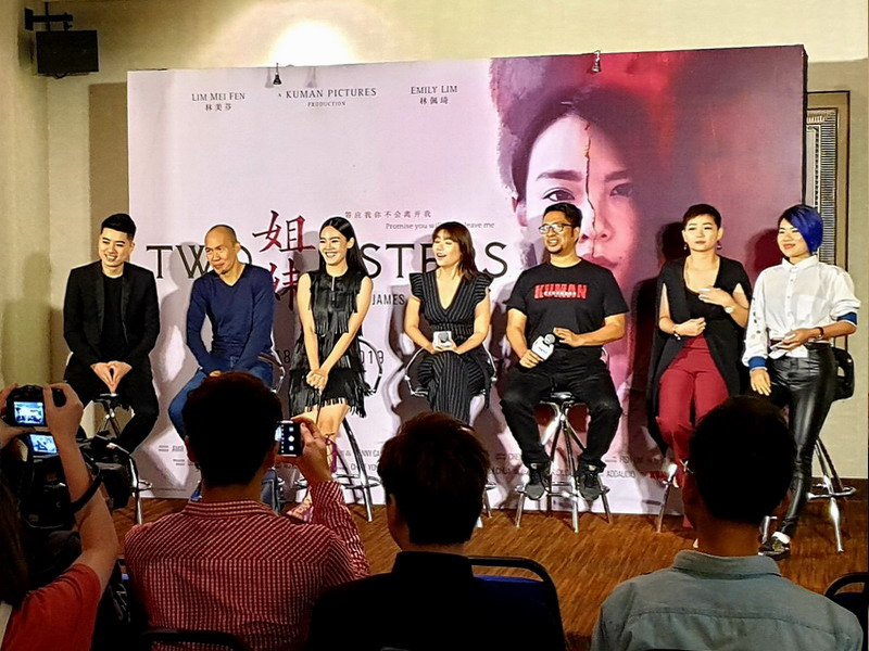 cast and crew at the press conference after its premiere on 11th April, 2019