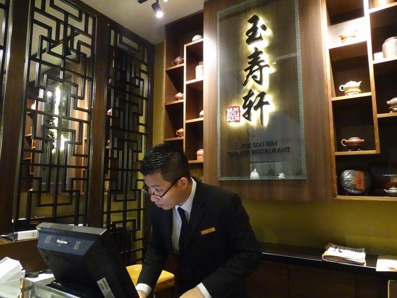 Yuk Sou Hin Chinese restaurant