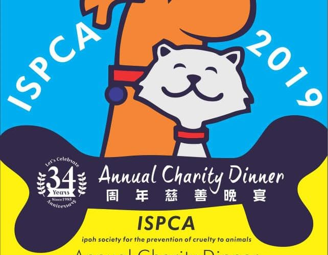 Announcement: ISPCA 2019 Annual Charity Dinner – Utopia of Stray