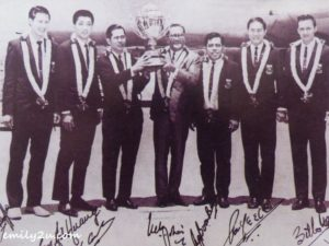 1967 Thomas Cup Champions - Tan is second from right