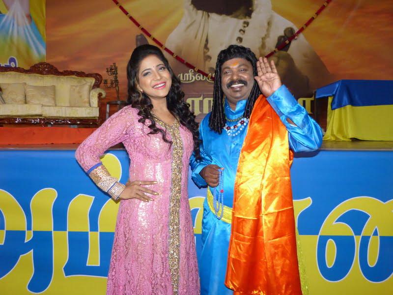 Sakshi Agarwal (L) & Singampuli (R)