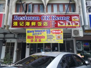 1 Restoran CK Keong