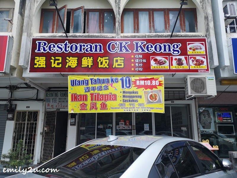 Restoran CK Keong