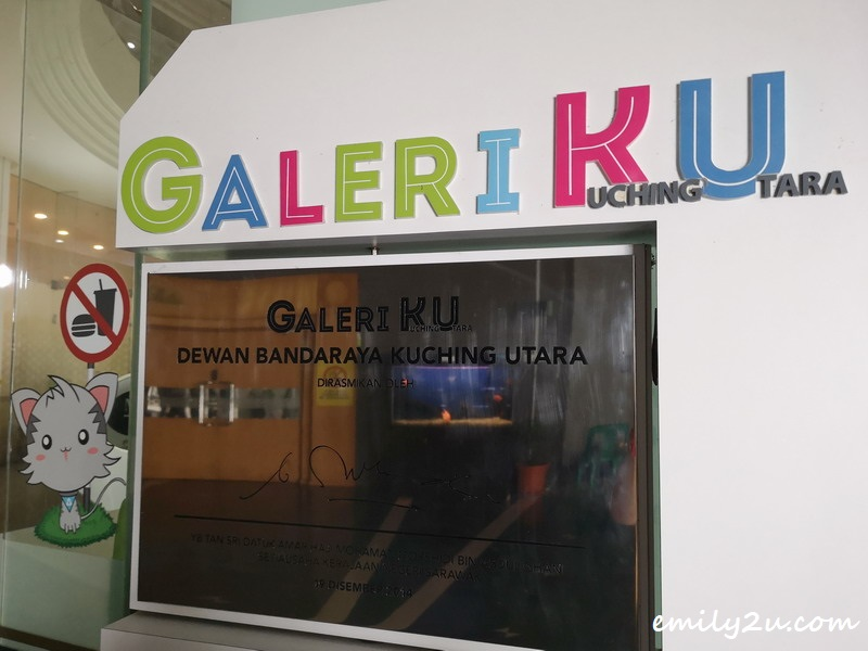 Galeri Kuching Utara