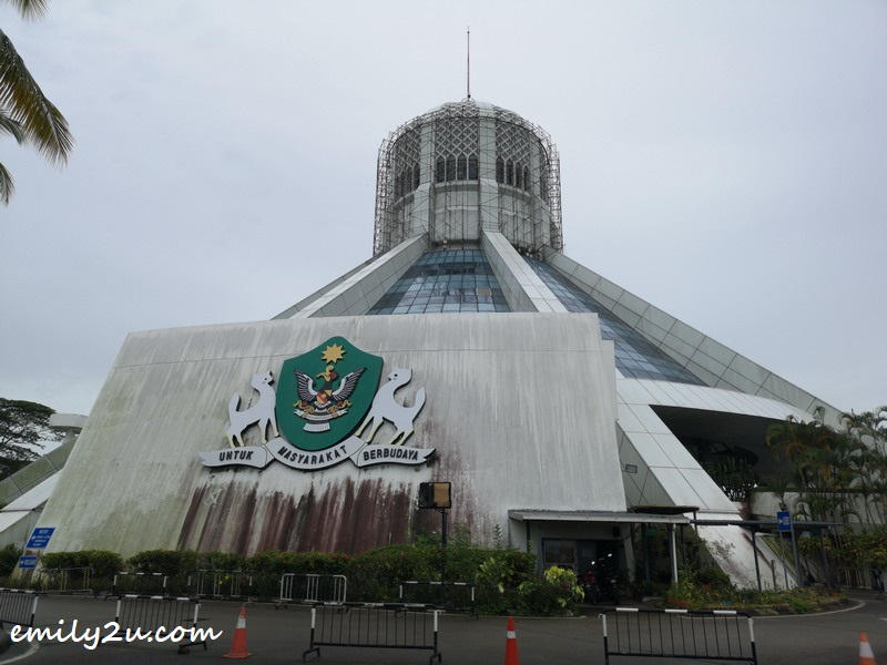 Kuching North City Hall