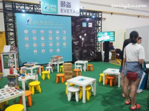 10 MMspot Experiential Expo