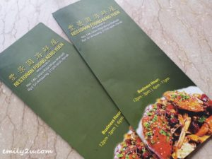 2 Restoran Foong Keng Yuen