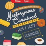 Announcement: Yesteryears Carnival