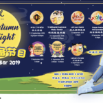 Announcement: Mid-Autumn Festival Celebration @ Ipoh Parade