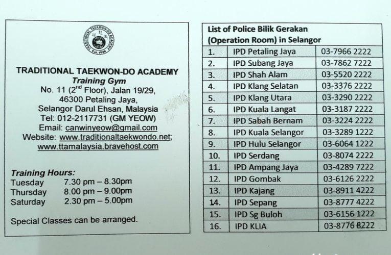Selangor Police Bilik Gerakan (Operations Room) Phone Numbers