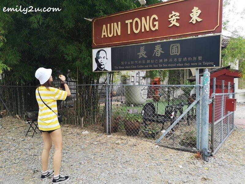 Antong Café