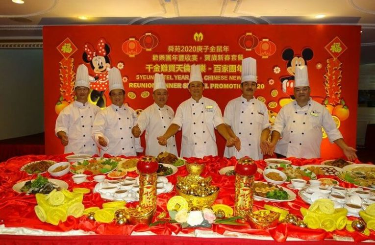 Usher in the Lunar Year of the Rat with a Prosperity Feast @ Syeun Hotel Ipoh