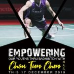 Announcement: Sharing Session by CHOU Tien Chen (周天成) in Ipoh