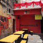 8 Project Kwai Chai Hong