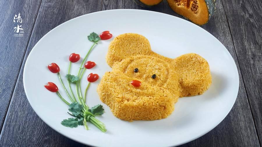 Chef's Special Pumpkin Rice 金玉满堂