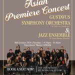 Announcement: Asian Premiere Concert: Gustavus Symphony Orchestra & Jazz Ensemble