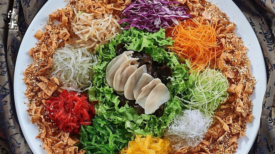 Prosperous Vegetarian Yee Sang 鼠一鼠二素鱼生