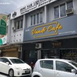 1 Vandv Cafe