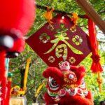 Sama-Sama Gong Xi: Perak State-Level Chinese New Year Celebration
