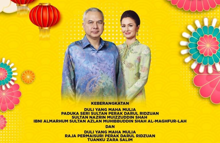 Announcement: Perak State-Level Chinese New Year Celebration