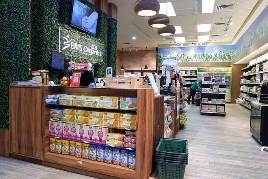 BMS Organic (credit: happycow.net)