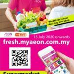 AEON Online Shopping