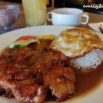 3 chicken chop rice set