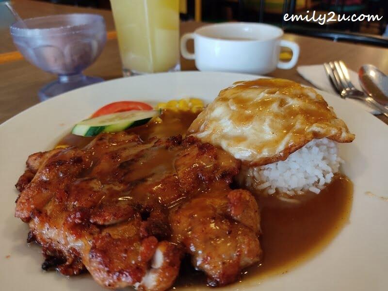 chicken chop rice set