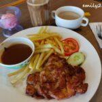 7 ala carte chicken chop