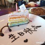 i WnS Fullhouse Cafe Ipoh