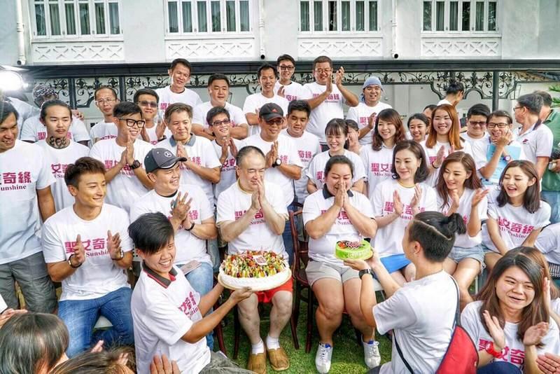 surprise 58th birthday celebration