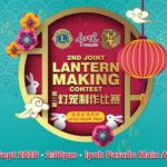 2nd Joint Lantern-Making Contest in Celebration of Mid-Autumn Festival