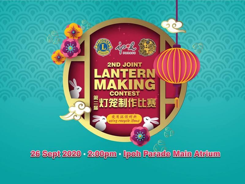 IPM 2nd Joint Lantern-Making Contest