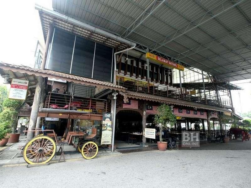 Kajang Heritage Centre