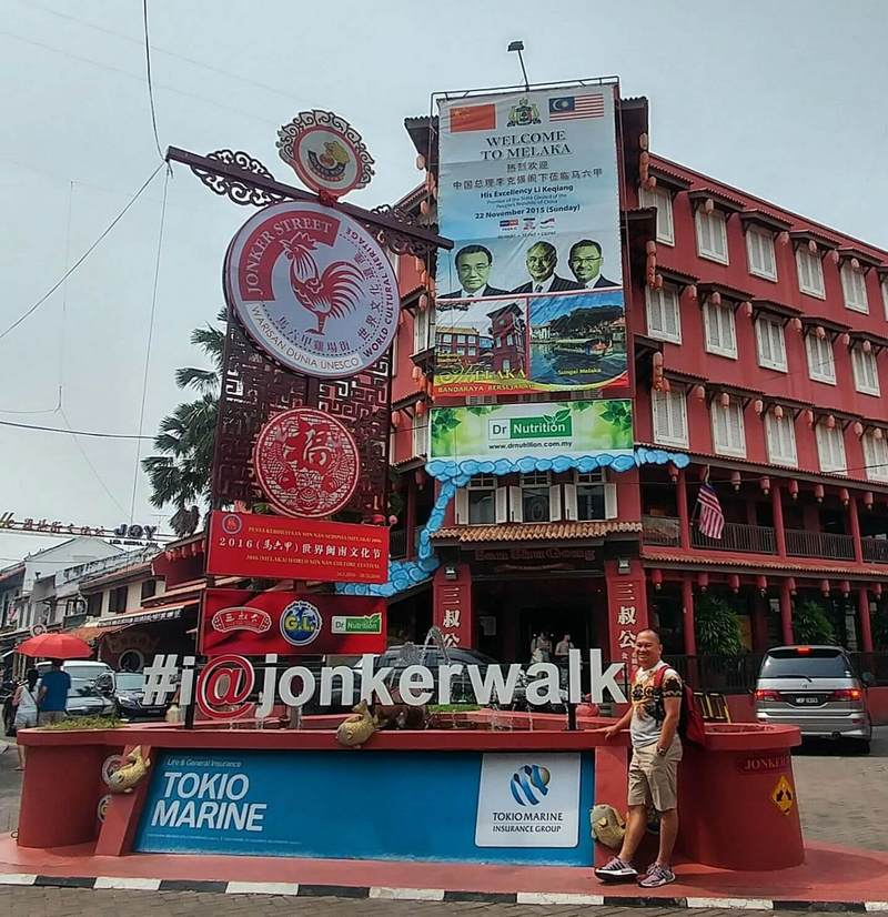 exploring Jonker Walk